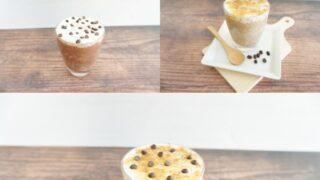 Best Starbucks drinks overnight oats